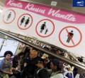 インドネシアの 女性 専用 車両 04 (AFP)