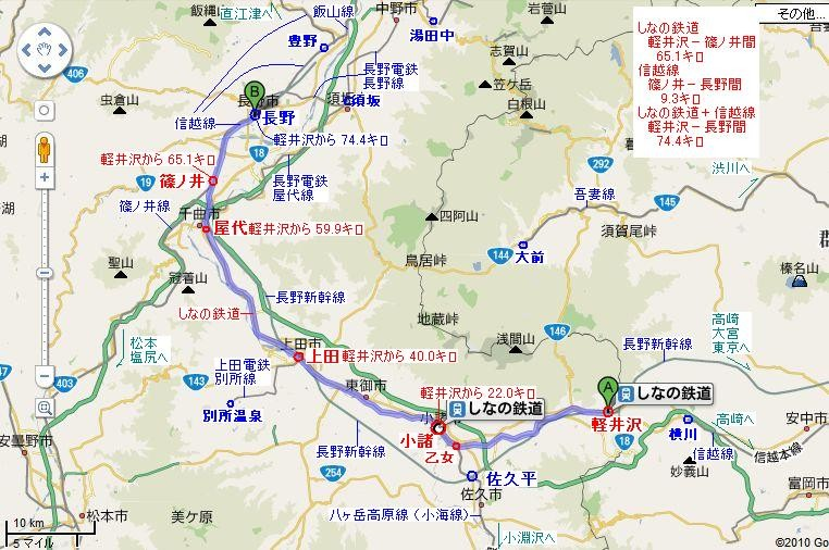 しなの鉄道 路線図