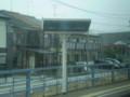 101114 本星崎駅 ホーム モニター