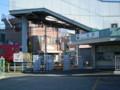 101210 名鉄 名古屋本線 桜駅