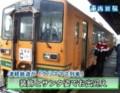 津軽鉄道 アテンダント い (東奥日報)
