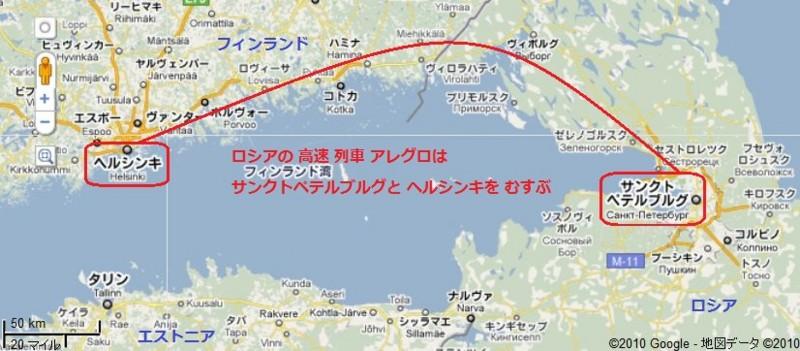 サンクトペテルブルグ-ヘルシンキ間の 地図