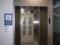 110103-07 新安城 きたぐち エレベーター (改札 はいった とこ)
