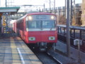 110108-01 碧海古井駅