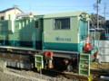 110108-03 新安城駅