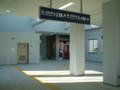 110108-06 東岡崎駅 エレベーター 専用 こ線橋