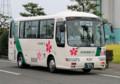 大口町の コミュニティー バス