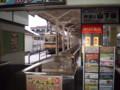 110115-04 越前武生 ホーム