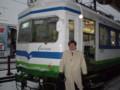 110115-11 越前武生 電車の まえで