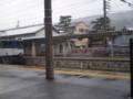 110120-03 釜戸駅の ホーム