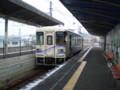110120-08 明智鉄道 恵那駅の アケチ 13号