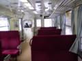 110120-17 明智鉄道 山岡-野志 (のし)間の 車内
