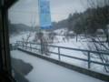 110120-19 明智鉄道 野志駅 (のしえき)