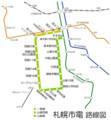 札幌市電 路線図 (ウィキペディア)