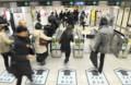 マナカに まよう 地下鉄 名古屋駅の 改札 (ちゅうにち)