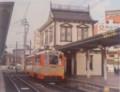 道後温泉駅 (鉄道ジャーナル)