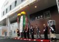 豊岡駅の あたらしい 駅舎 (あさひ) 400 × 282