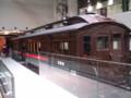 110316-33 リニア・鉄道館 ホジ6005