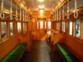 110316-38 リニア・鉄道館 モハ1 車内