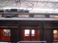 110316-39 リニア・鉄道館 モハ1 てんまどと パンタグラフ