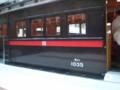 110316-41 リニア・鉄道館 モハ1 ひだりの ライン