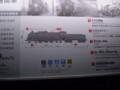 110316-54 リニア・鉄道館 C62 説明 がき その2