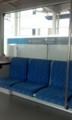 110316-105 あおなみ線の 電車の シート (名古屋駅)