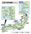 02 全国の 新幹線網 (時事) 549 × 599