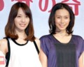 戸田恵梨香さんと 中谷美紀さん (まいこみ)