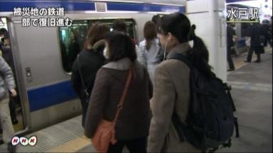 110331 水戸駅 (NHK)