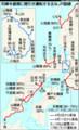 JR西日本 まびき 運転 路線図 (あさひ)