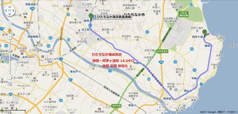 ひたちなか海浜鉄道 路線図 (あきひこ)