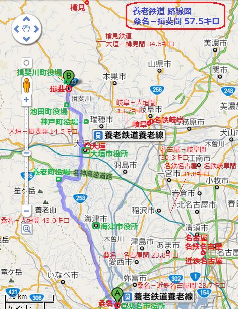 養老鉄道 路線図