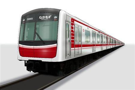 大阪地下鉄 御堂筋線 30000系 450-301