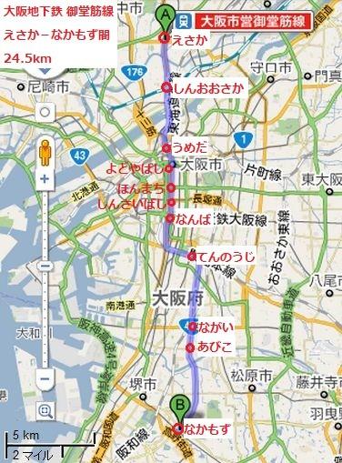 大阪地下鉄 御堂筋線 路線図 376-509