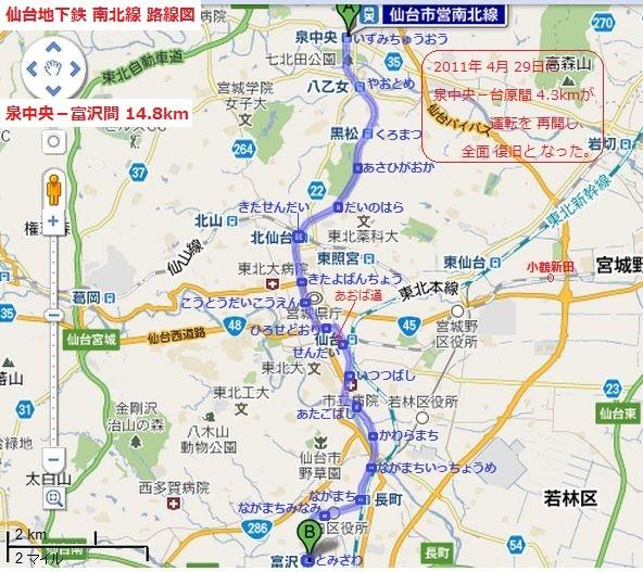 仙台地下鉄 南北線 路線図 592-527