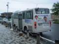 110501-28 柏森駅に 到着した 大口町 コミュニティー バス