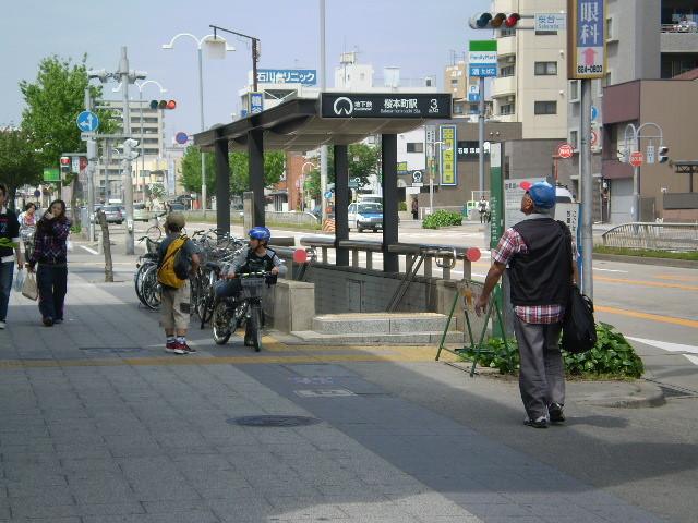 110507-09 名古屋地下鉄 桜通線 桜本町駅 3番 でいりぐち