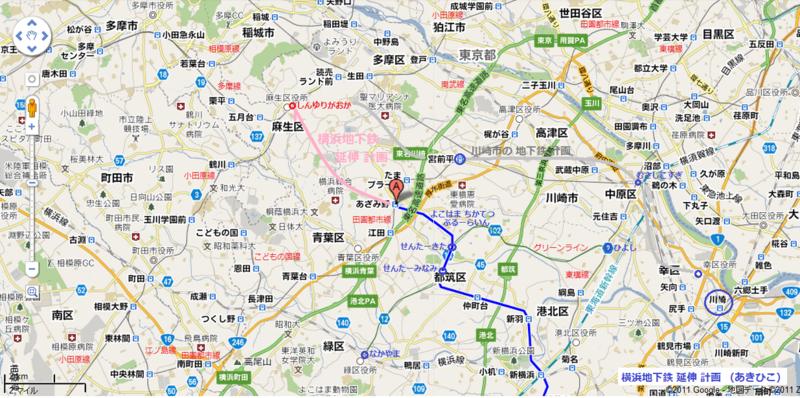 横浜地下鉄 延伸 計画 (あきひこ)