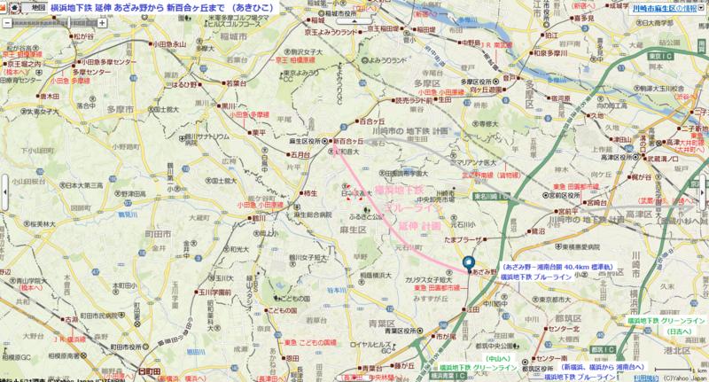 横浜地下鉄 延伸 あざみ野から 新百合ヶ丘まで (あきひこ)