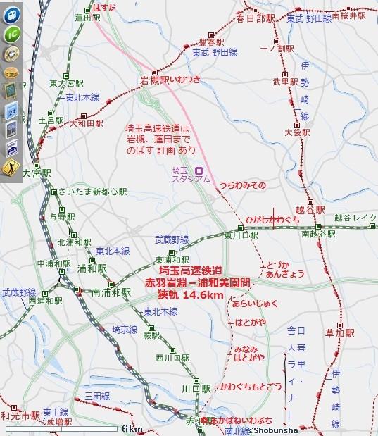 埼玉高速鉄道 路線図 (あきひこ) 537-619