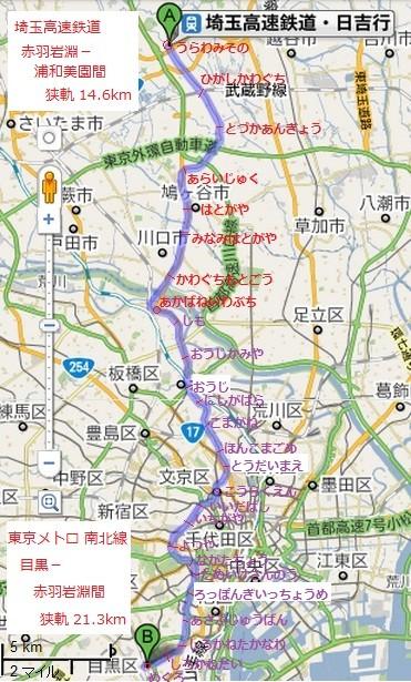 埼玉高速鉄道 東京メトロ 南北線 路線図 (あきひこ) 371-615