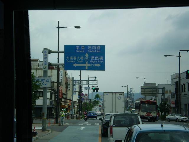 110623 46-13 前方 けしき (忠節橋 てまえ)