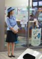 青い森鉄道 アテンダント (響)