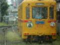 110820 96 13:47 松虫で きいろい 電車と すれちがい