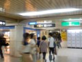 110820 14:00 天王寺駅前から 地下に おりた とこ