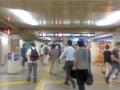 110820 14:01 天王寺駅前から 地下に おりた とこ