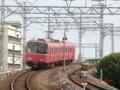 110828 42 14:45 神宮前を でた 知多 方面 いき 電車