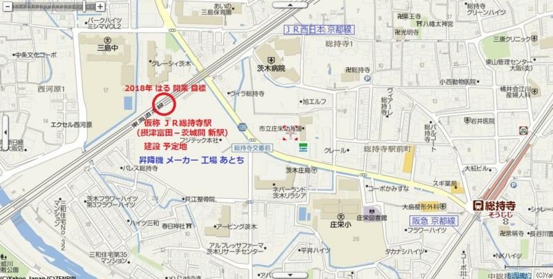 仮称 JR総持寺駅 建設 予定地 地図