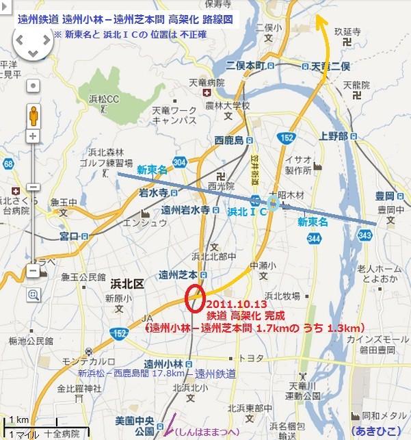 遠州鉄道 遠州小林−遠州芝本間 高架化 路線図 (あきひこ)